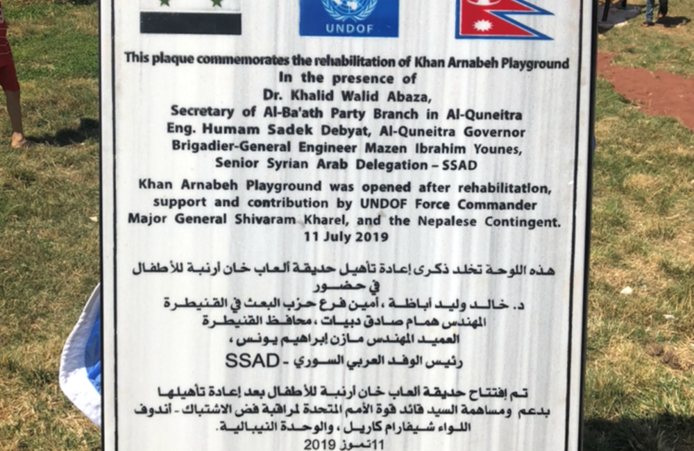 The Plague unvailed by HOM and FC dedicated to Nepalese Contingent who worked tirelessly with UNDOF Civil Affairs to ensure the project was completed to a high standard