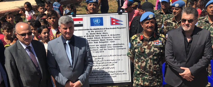UNDOF HOM and FC  Maj Gen Shivaram Kharel Opens Regenerated Playground in Khan Arnabeh on 11 July 2019